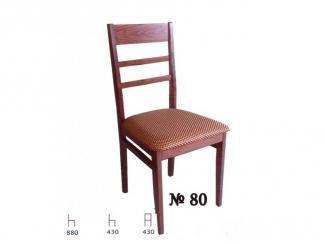 Стул 80 из массива бука - Мебельная фабрика «Нормис»