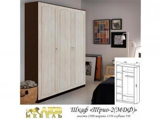 Шкаф Трио 2 - Мебельная фабрика «Лев Мебель»