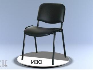 Стул ИЗО (ISO) - Мебельная фабрика «Реванш СПБ»