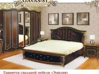 Спальня Эмилия - Мебельная фабрика «Gavas-St», г. Ставрополь