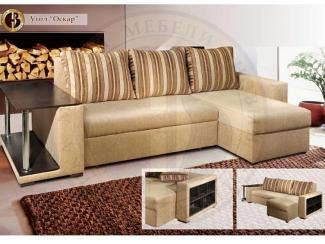Угловой диван Оскар - Мебельная фабрика «Новый Взгляд», г. Белгород