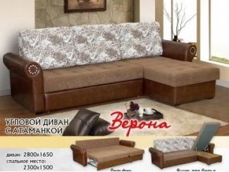 Угловой диван с оттоманкой Верона - Мебельная фабрика «Мальта-С»