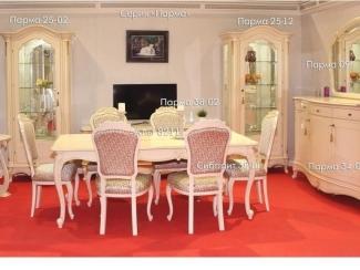 Гостиная Парма - Мебельная фабрика «Юта»
