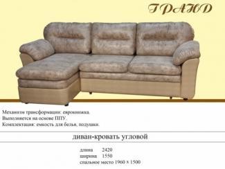 Угловой диван Гранд - Мебельная фабрика «Suchkov-mebel»