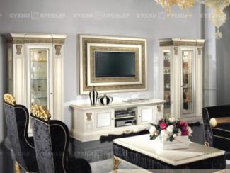 Гостиная Афродита - Мебельная фабрика «Кухни Премьер»