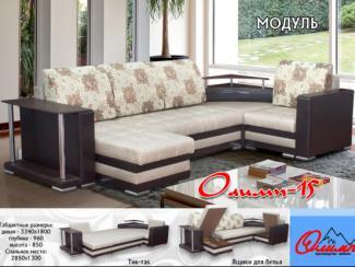 Диван модульный «Олимп 15» - Мебельная фабрика «Олимп», г. Ульяновск