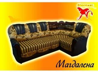 Угловой диван Магдалена 12 - Мебельная фабрика «Натали»