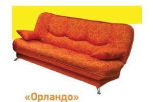 Диван-кровать Орландо - Мебельная фабрика «Новодвинская мебельная фабрика»
