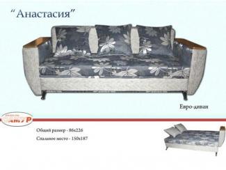 Диван прямой Анастасия - Мебельная фабрика «Самур»