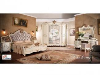 Спальня Джоконда крем - Мебельная фабрика «Эра»