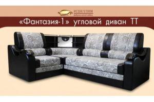 Угловой диван Фантазия 1 ТТ - Мебельная фабрика «Идиллия»