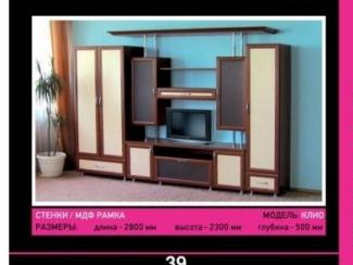 Гостиная стенка Клио - Мебельная фабрика «Мебель-мастер»