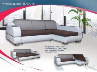 Новый угловой диван Версаль  - Мебельная фабрика «Софт-М», г. Ульяновск