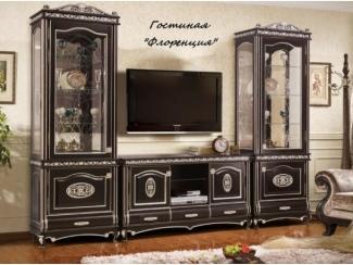 Гостиная Флоренция - Мебельная фабрика «Ивна»