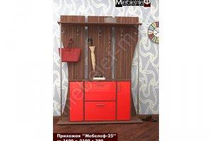 Прихожая Мебелеф 25 - Мебельная фабрика «МебелеФ» г. Владимир