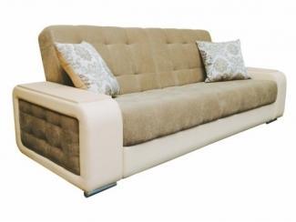 Светлый прямой диван - Мебельная фабрика «Рапсодия»