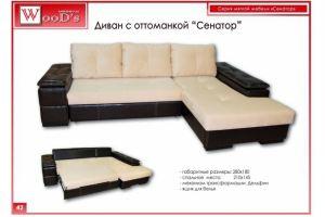 Диван с оттоманкой Сенатор - Мебельная фабрика «Mebel WooD-s», г. Ульяновск