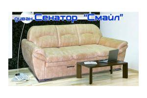 Диван Сенатор Смайл - Мебельная фабрика «Добрый Диван»