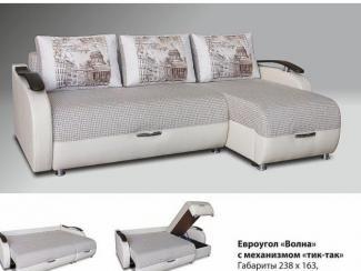 Евроугол Волна с механизмом тик-так - Мебельная фабрика «Надежда»