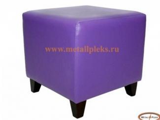 Пуф AP-4706 - Мебельная фабрика «Металл Плекс», г. Краснодар