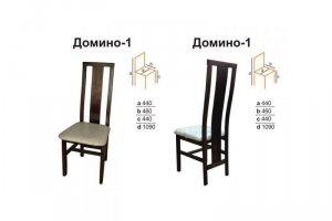 Стол Домино 1 - Мебельная фабрика «Вектра-мебель»