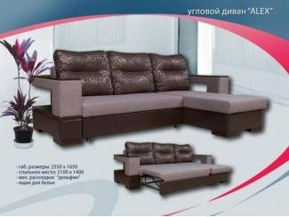 Угловой диван ALEX - Мебельная фабрика «Софт-М», г. Ульяновск