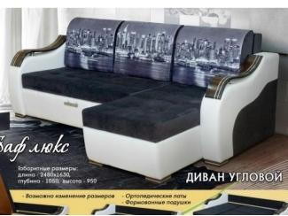 Диван угловой Граф Люкс выкатной - Мебельная фабрика «РаИра»