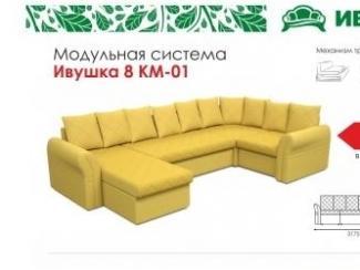 Модульный диван Ивушка 8 КМ-01 - Мебельная фабрика «Ивушка»