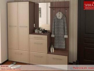 Прихожая Квадро вариант 4 - Мебельная фабрика «Элна»