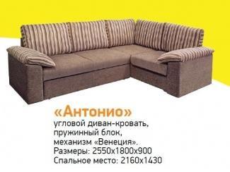 Угловой диван Антонио - Мебельная фабрика «Новодвинская мебельная фабрика»