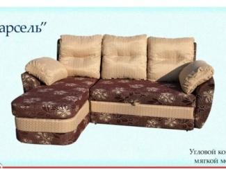 Угловой Комплект мягкой мебели Марсель  - Мебельная фабрика «Самур», г. Благовещенск