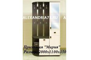 Прихожая Мария - Мебельная фабрика «Александрия»