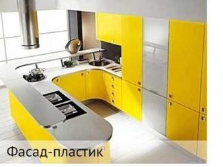 Угловая кухня Пластик - Мебельная фабрика «Тринити»
