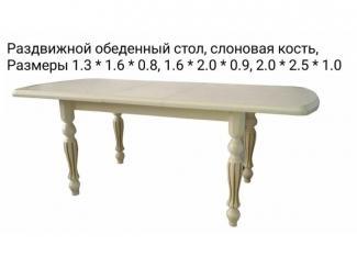 Раздвижной обеденный стол  - Мебельная фабрика «Шанс»