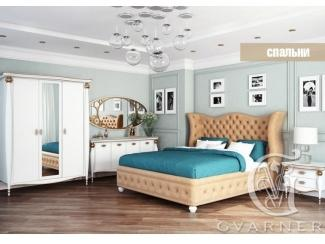 Дорогая мебель для спальни Vegas  - Мебельная фабрика «Гварнери»