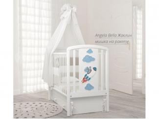Детская кроватка с универсальным маятником Angela Bella Жаклин мишка на ракете  - Мебельная фабрика «Гандылян»