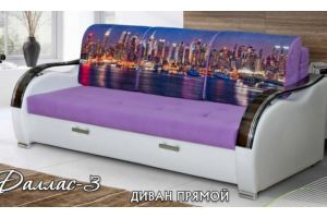Прямой диван Даллас 3 - Мебельная фабрика «РаИра»