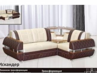 Угловой диван Искандер - Мебельная фабрика «Аккорд», г. Владимир