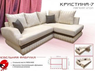 Угловой диван Кристина 7