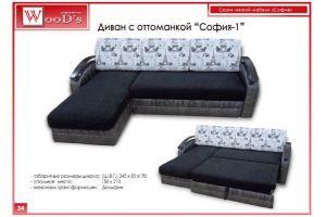 Диван с оттоманкой София 1 - Мебельная фабрика «Mebel WooD-s», г. Ульяновск