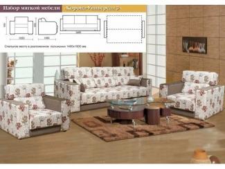Диван Корона Универсал 3 - Мебельная фабрика «Корона Люкс»