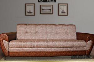 Комфортный прямой диван Савана МП