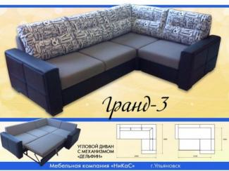 Угловой диван Гранд-3 - Мебельная фабрика «Никас», г. Ульяновск