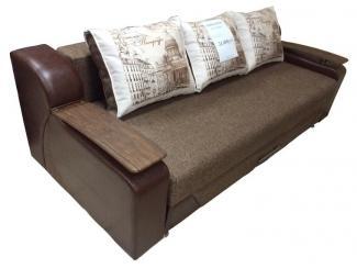 Светло-коричневый диван  - Мебельная фабрика «Ваш стиль»