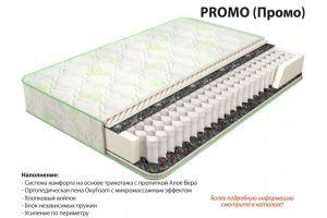 Матрас Промо - Мебельная фабрика «Аврора»