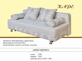 Диван еврокнижка Каре - Мебельная фабрика «Suchkov-mebel»