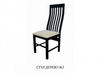 Стул дерево 5 - Мебельная фабрика «Мир стульев»