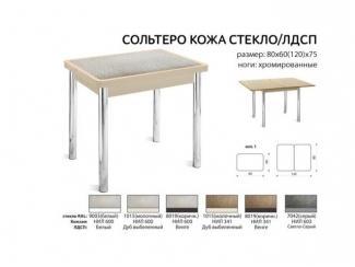 Стол раздвижной Сольтеро-кожа - Мебельная фабрика «Mebel.net», г. Череповец