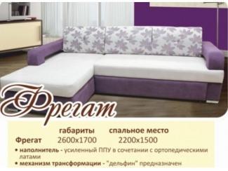 Хороший угловой диван Фрегат - Мебельная фабрика «Ульяна»