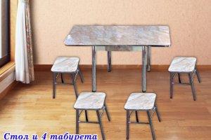 Стол с табуретами - Мебельная фабрика «Колибри»